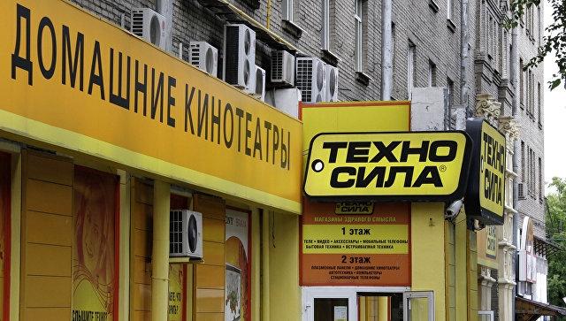 Фото : Антон Денисов / РИА Новости