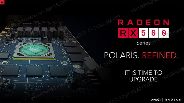 Radeon RX 500