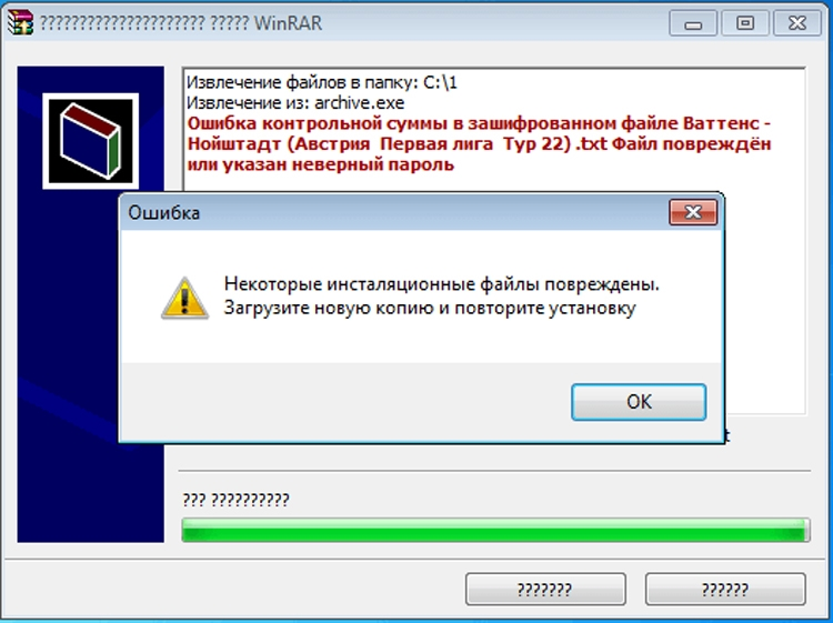 самораспаковывающийся файл для разблокировки графического ключа