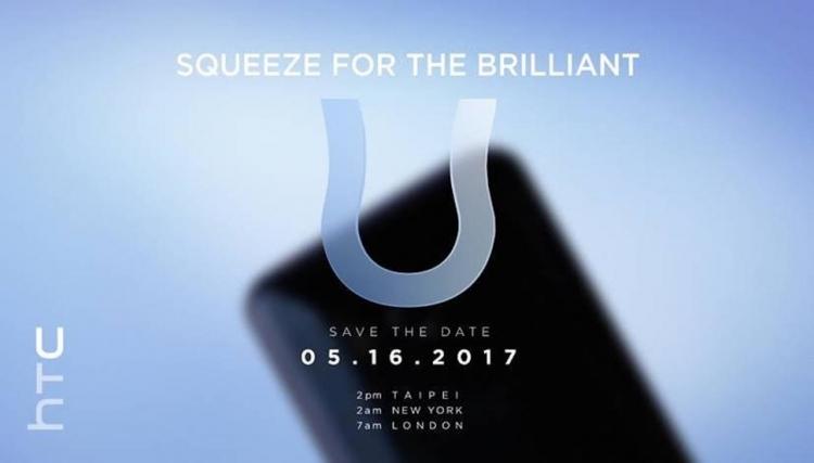 Презентация флагманского смартфона HTC U состоится 16 мая
