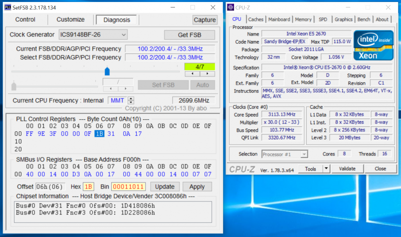 Разгон процессора при помощи программы SetFSB