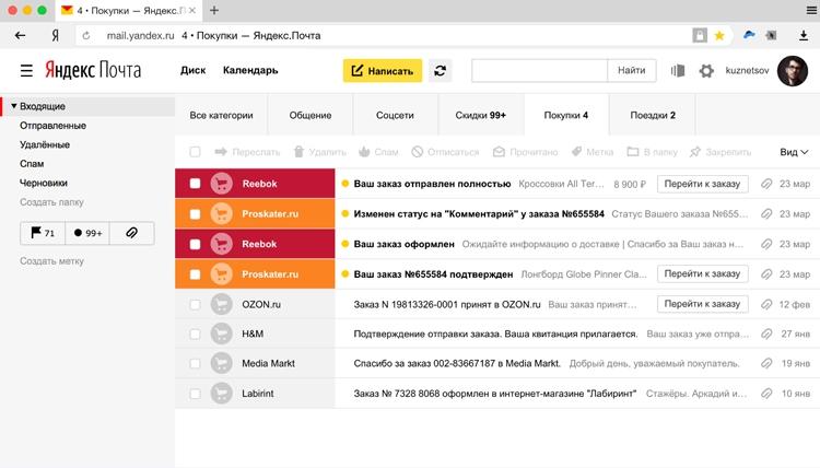 еас опс почта россии 2017 скачать программу для ознакомления бесплатно - фото 6