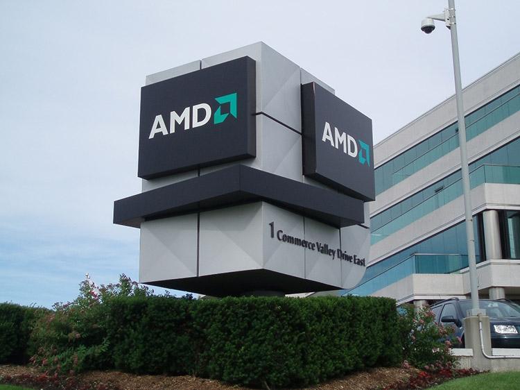 Штаб-квартира AMD