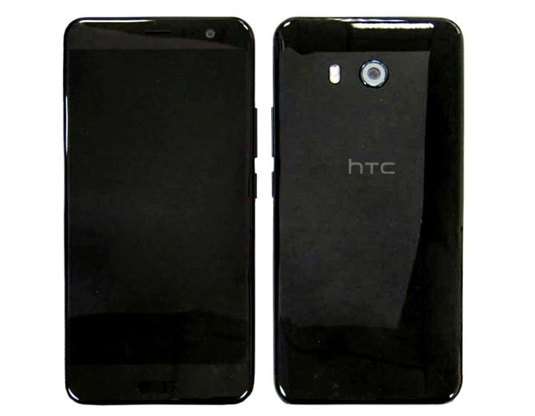Смартфон HTC U 11