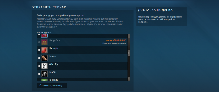 Steam Gifts Trading and Gifting База знаний - Steam Support 28