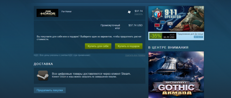 Steam Gifts Trading and Gifting База знаний - Steam Support