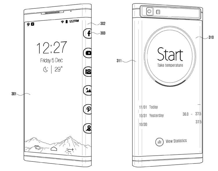 [تصویر:  patent1.jpg]