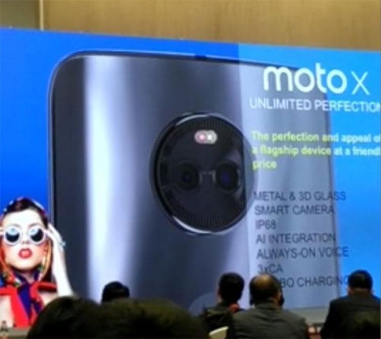 Изображение и характеристики Moto X 2017 попали в Сеть