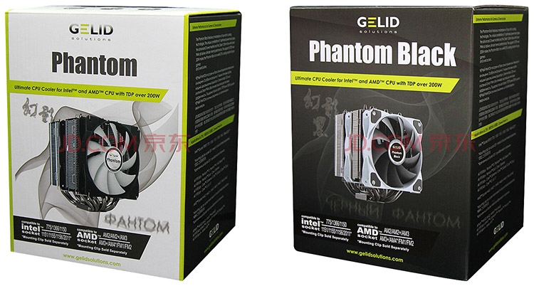 Gelid Phantom и Phantom Black