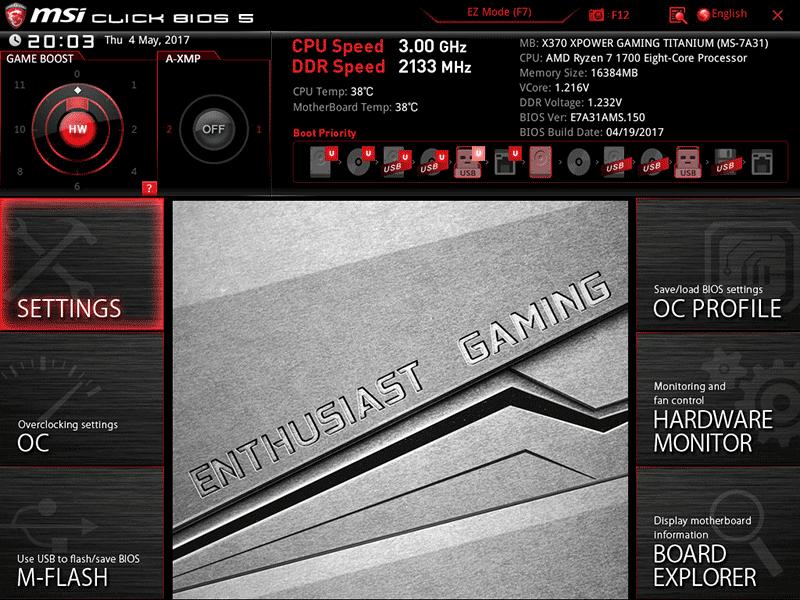 драйвер для ноутбука веб камеры msi