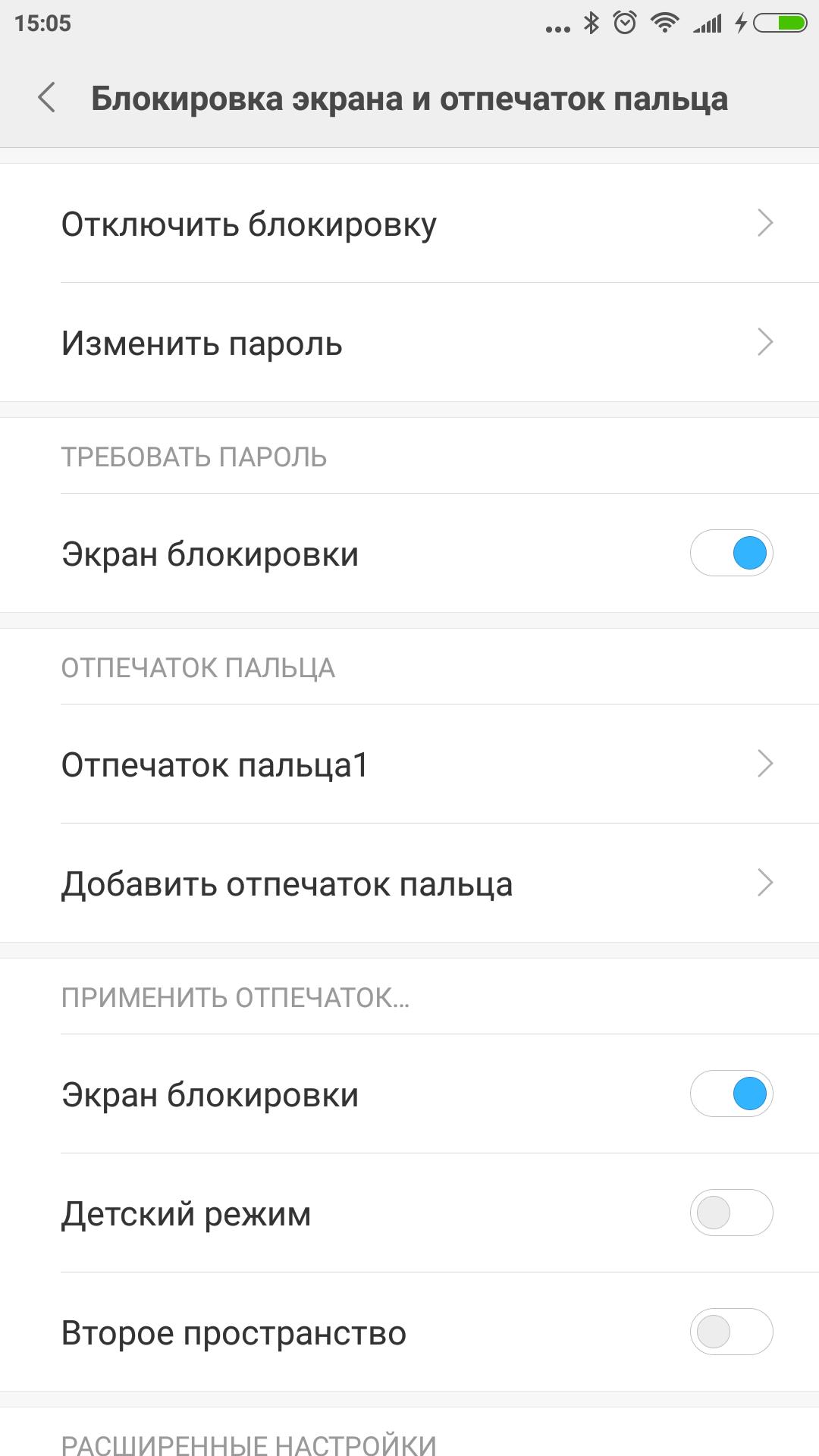 сайт газета бесплатные частные объявления город дзержинск