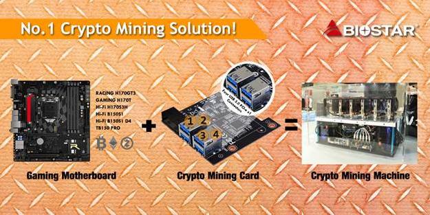 crypto 2 - Новый аксессуар Biostar предназначен для добытчиков криптовалют