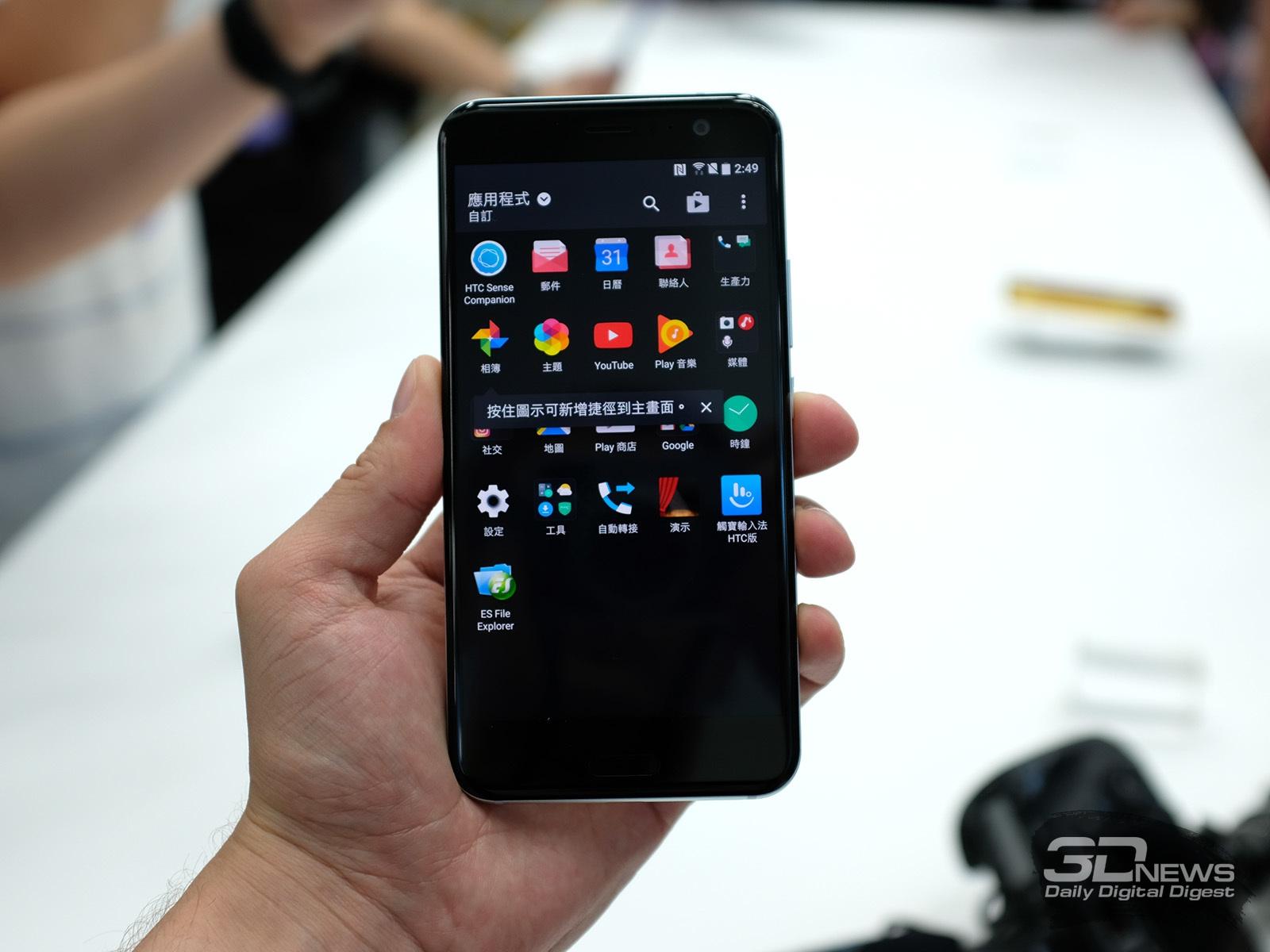 Новая статья: Первый взгляд на HTC U11. Все, что нужно знать о тайваньском флагмане в день анонса