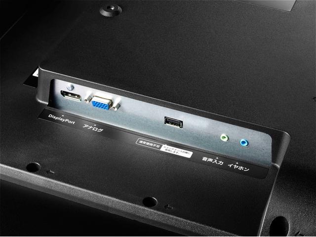 Порт USB предназначен только для заводской настройки