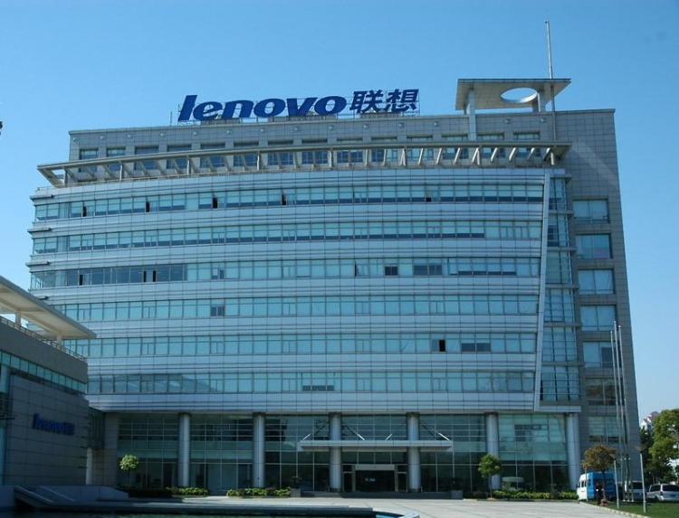 Lenovo реорганизует бизнес-модель и сфокусируется на внутреннем рынке