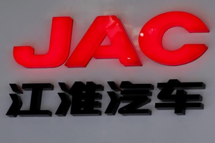 Volkswagen и JAC Motors получили одобрение на создание в Китае СП по выпуску электромобилей