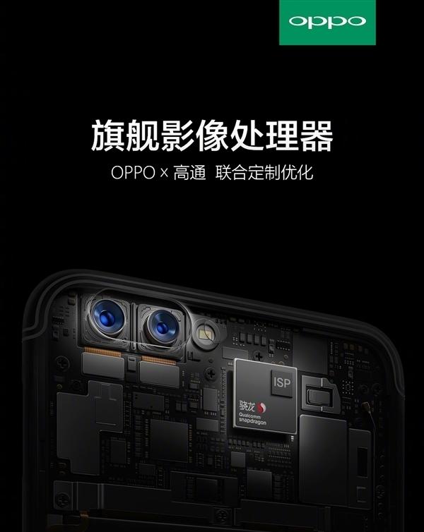 565656 - Смартфоны Oppo R11 и R11 Plus с чипомSnapdragon 660 и двукратным оптическим зумомждут свой релиз