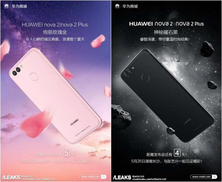 Рекламные изображения смартфонов Huawei Nova 2 и Nova 2 Plus попали в Сеть