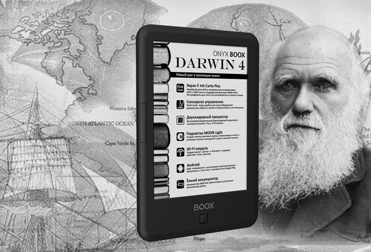 """Ридер Onyx Boox Darwin 4 наделён сенсорным управлением и подсветкой Moon Light"""""""