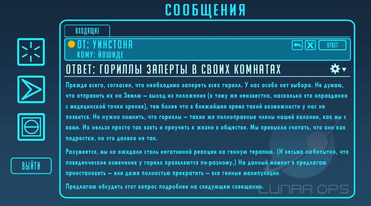 Новая карта Overwatch перенесет игроков наЛуну