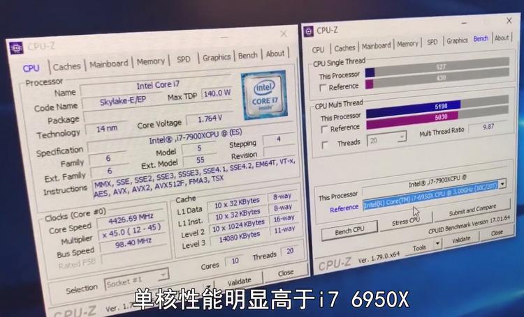 Core i9-7900X опережает Core i7-6950X в тесте CPU-Z