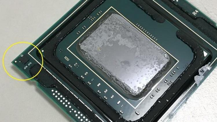 Тот самый подозрительный чип