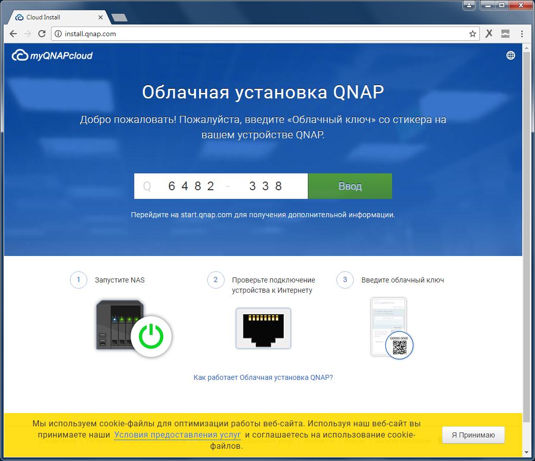 QNAP S2: бесшумный NAS + мультимедийный центр / Накопители