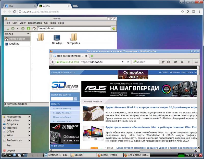 Ubuntu на виртуальной машине
