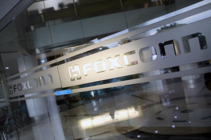 Foxconn нетеряет надежды получить активы Toshiba Memory