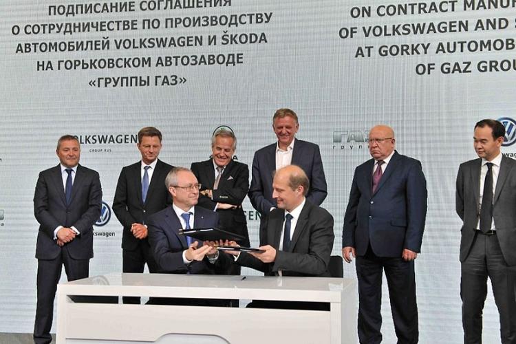 Volkswagen и «Группа ГАЗ» продлили соглашение о сотрудничестве до 2025 года