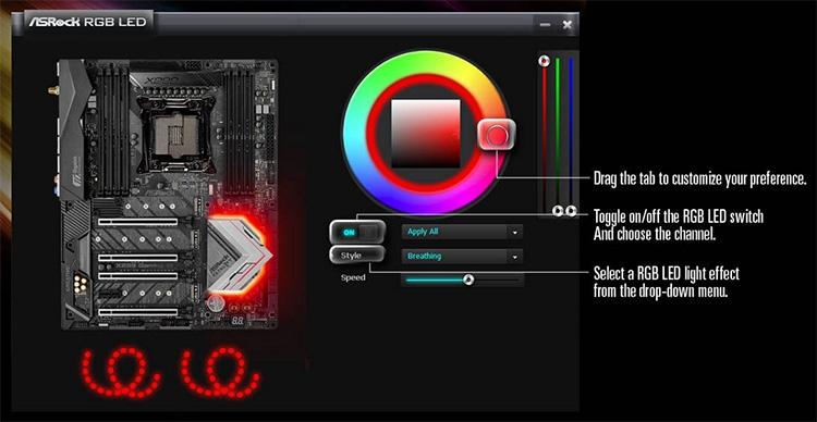 Одна из многих функций новых плат ASRock — управление подсветкой чипсетного радиатора