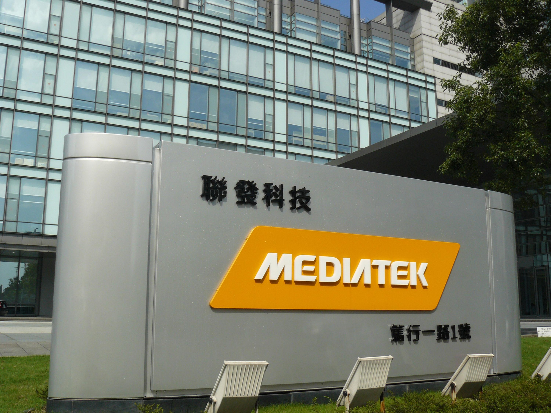 MediaTek увеличит численность персонала в 2017 году