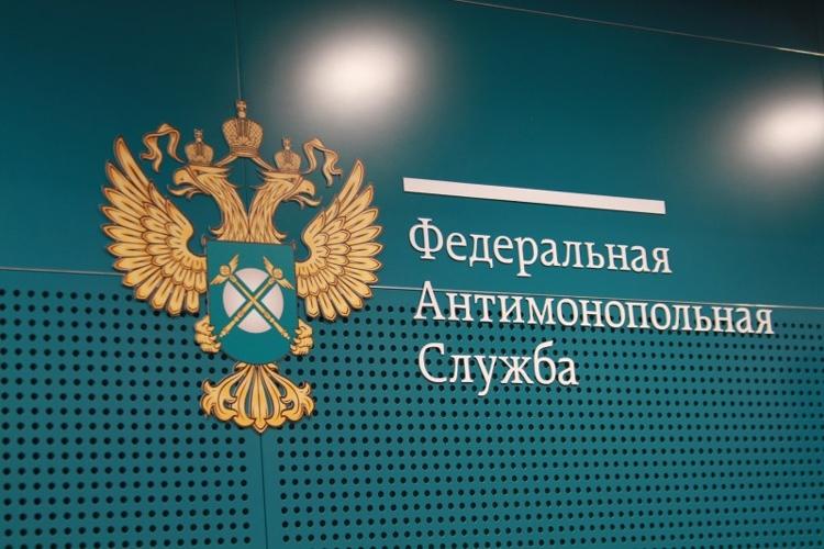 fas.gov.ru