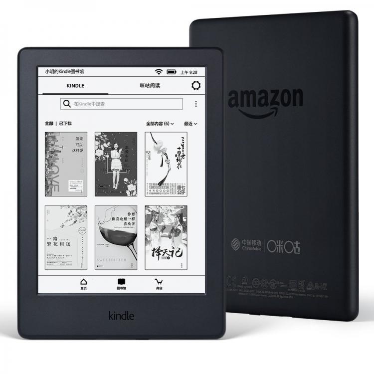 """В Китае вышел ридер Kindle X MiGu с доступом к двум книжным интернет-магазинам"""""""
