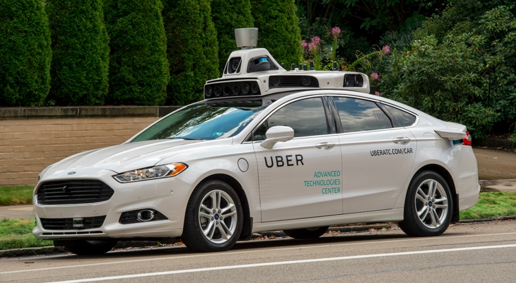 Испытания автопилотируемого такси в американском городе Питтсбурге