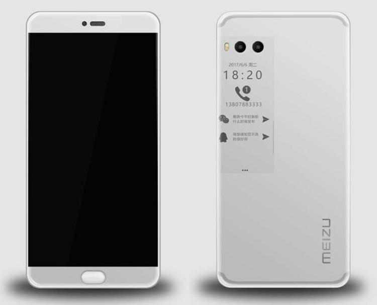 sm.me2.750 - Новые изображения Meizu Pro 7: так ли необходим современному смартфону дополнительный экран?