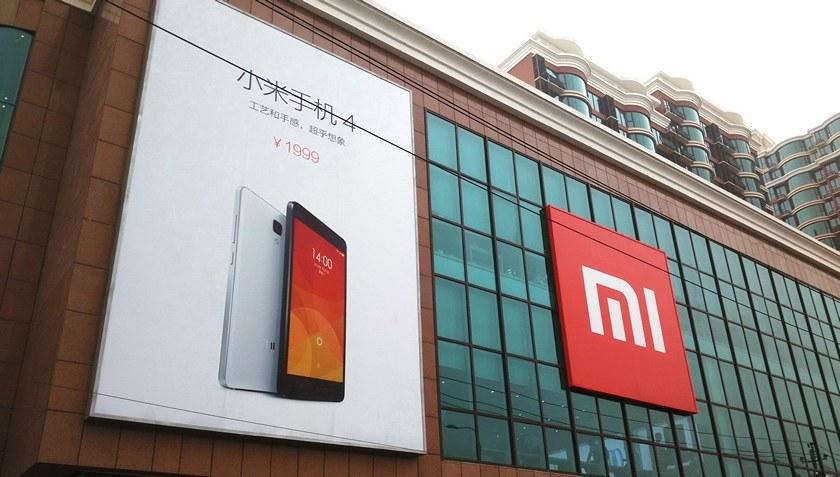 Nokia и Xiaomi заключили патентно-лицензионное соглашение