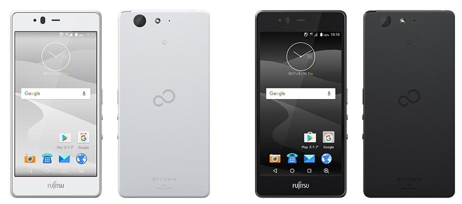 Fujitsu Arrows M04: смартфон, который можно мыть с мылом