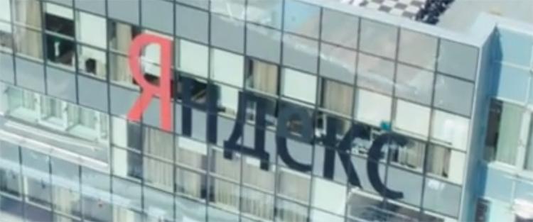 «Яндекс» представил «Диспетчерскую» для автобусов
