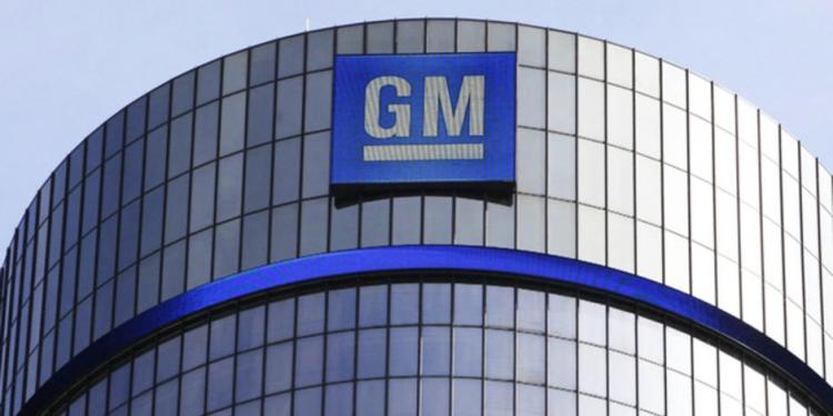 General Motors поддержала инвестициями разработчика софта для робомобилей Nauto