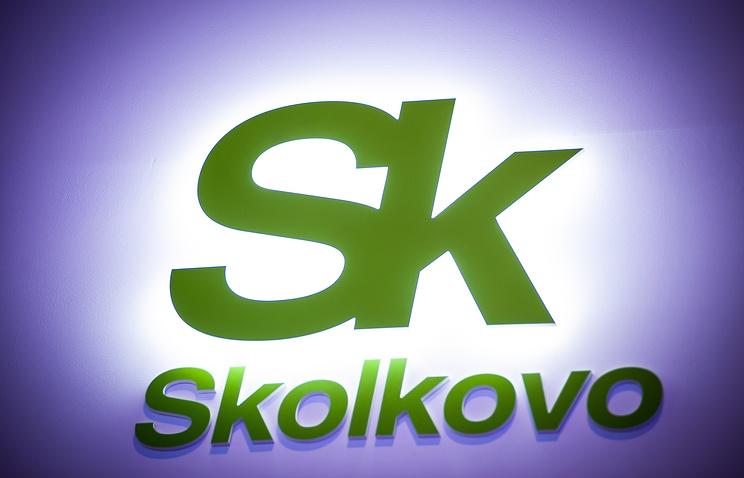 Фонд «Сколково» и РКС заключили соглашение о сотрудничестве