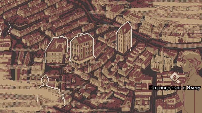 У города есть какой-то план – хотя бы такой
