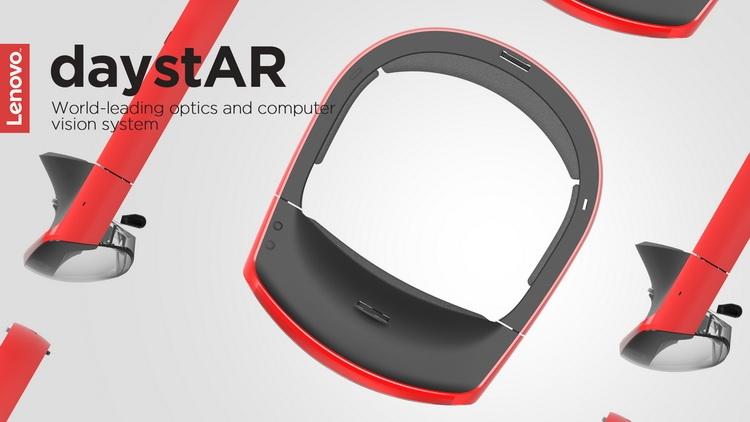 """Lenovo показала концепты AR-шлема, умной колонки и кардиографа"""""""