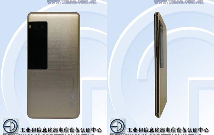 Регулятор раскрыл характеристики смартфона Meizu PRO 7 с тыльным экраном