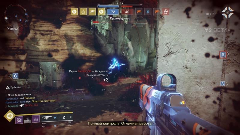 Распылить противника плазменной винтовкой — бесценно