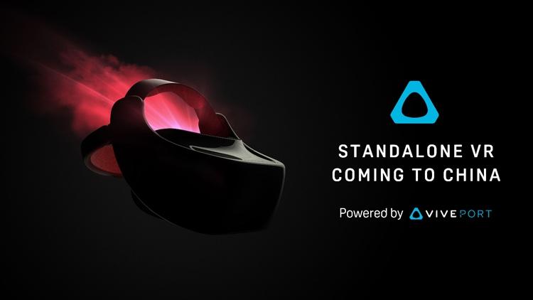 HTC Vive Standalone: самодостаточный шлем виртуальной реальности