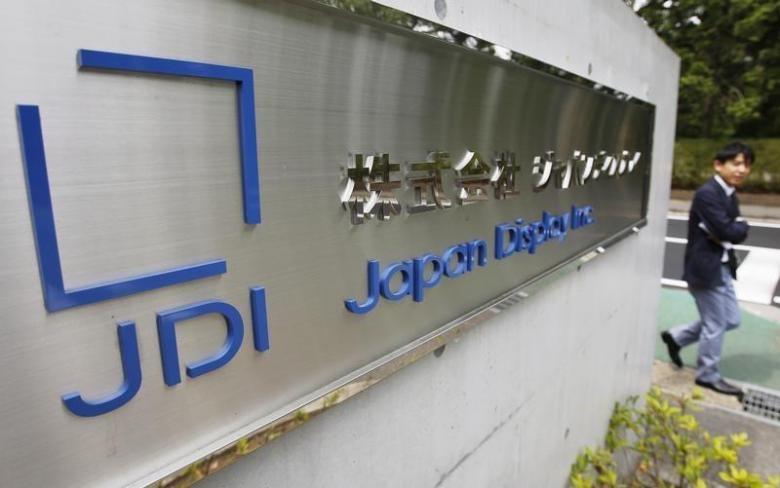 Japan Display рассчитывает привлечь $900 млн для реструктуризации
