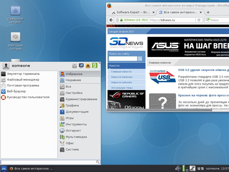 Пользовательский интерфейс операционной системы «ОСь»