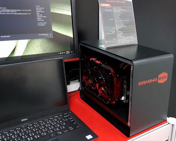 Внешнее шасси PowerColor (TUL) Gaming Box
