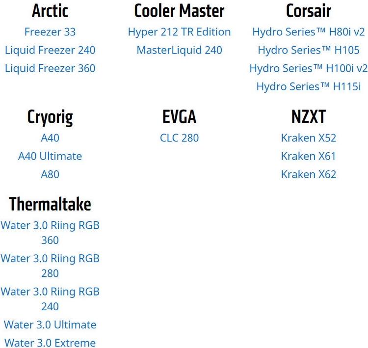 Официальный список кулеров для Ryzen Threadripper